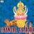 Listen to Chandhra Gayatri Mantra from Chandhra Gayatri Mantra