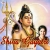 Listen to Shiva Gayatri Mantra from Shiva Gayatri Mantra