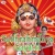 Listen to Subhrahmanya Gayatri Mantra from Subhrahmanya Gayatri Mantra