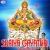 Listen to Suriya Gayathri Mantra from Suriya Gayathri Mantra
