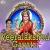 Listen to Veeralakshmi Gayatri Mantra from Veeralakshmi Gayatri Mantra