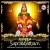 Listen to Ayyappa Suprabhatham Sanskrit from Ayyappa Suprabhatham