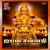 Maaladharana Stothram songs