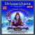 Sri Kushmanda Mantra songs