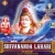 Listen to Shivananda Lahari from Shivananda Lahari