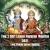 Listen to Om Jai Jagdish Hare Aarti from Top 7 Shri Laxmi Narayan Mantras 2021
