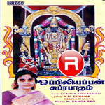Oppiliappan Suprabhatham songs