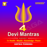 Four Devi Mantras songs