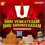 Shri Venkatesam Shri Shrinivaasam songs
