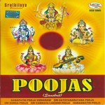 Sri Vaibhava Lakshmi Pooja - Vol 1 songs