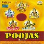 Sri Vaibhava Lakshmi Pooja - Vol 2 songs