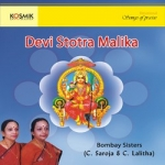Listen to Sri Bramarambhastakam songs from Devi Stothramalika