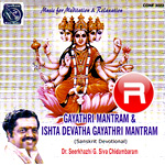 Ishta Devatha Gayathri Mantram songs