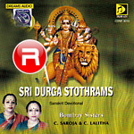 Sri Durga Stothram songs