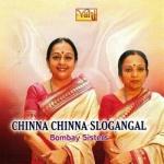 Chinna Chinna Slogangal songs