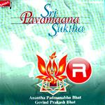 Sri Pavamaana Suktha songs