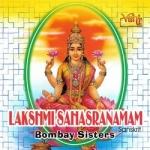 Lakshmi Sahasranamam songs