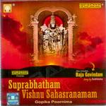 Suprabhatham - Vishnu Sahasranamam songs