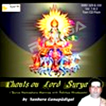 Chants On Lord Surya - Vol 2 songs