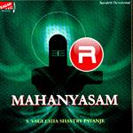 Mahanyasam