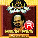 Shri Venkatesha Suprabhatam songs
