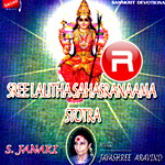 Listen to Sri Mangala Chandika Stotra songs from Sree Lalitha Sahasranaama Stotra