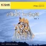 Rade Krisna - Vol 1 songs