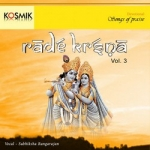 Rade Krisna - Vol 3 songs