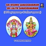 Vishnu And Lalitha Sahasranamam songs