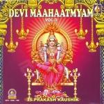 Devi Mahatmyam Vol - 3
