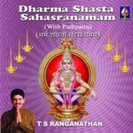 Dharma Sastha Sahasranamam songs