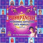 Pushpanjali - Vol 3 songs