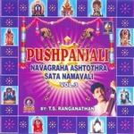 Pushpanjali - Vol 3 songs