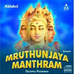 Mruthunjaya Manthram songs