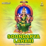 Soundarya Lahari - Chinmaya Sisters songs