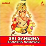 Sri Ganesha Sahasra Namavali songs