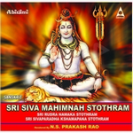 Sri Siva Mahimnah Stothram songs