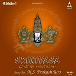 Srinivasa Gayathri Manthram songs