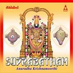 Suprabatham songs
