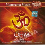 OHM Prarthana Slokams - Vol 1 songs
