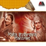 Maha Sudarsana Mantram songs