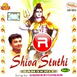 Shiva Stuthi - Vol 2 (Unnikrishnan) songs