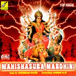 Mahishasura Mardhini - Trivendrum Sisters songs