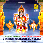 Listen to Bhaja Govindam songs from Bhaja Govindam - Trivendrum Sisters