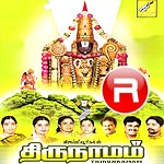 Listen to Om Venkateshaya Namaha (Chanting) songs from Thirunaamam - Astalakshmi Gayathri