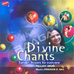Divine Chants - Pallavi Arun songs