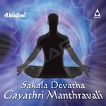 Listen to Dhvajam Gayathri Manthram songs from Sakala Devatha Gayathri Manthravali - Vol 5