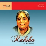 Raksha Mantra - Rakesh Kumar Pathak songs