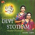 Devi Stotram songs