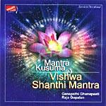 Mantra Kusuma and Vishwa Shanthi Mantra songs